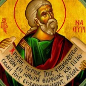 Prophet Nahum, Philaretos der Barmherzige