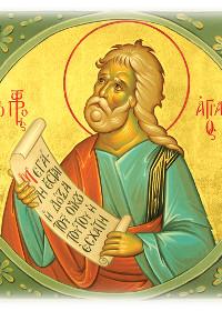 Prophet Haggai, Modestos Bischof von Jerusalem, Königin Theophanó
