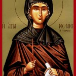 Selige Melάni, die Römerin, Zotikós, der Helfer der Waisen