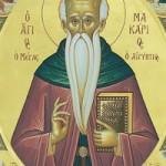 Makarios, der Ägypter, Makarios von Alexandria, Markos Eugenikos