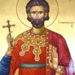 Maximos der Bekenner, Martyrer Eugenios von Trapezunt & Kandidos, Martyrerin Agní
