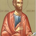 Apostel Onisimos, seliger Eusebios, Anthimos von Chios, Johannes von Chalastra
