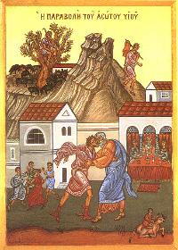 Sonntag des Verlorenen Sohnes, Basileios der Bekenner, Neumartyrerin Kyranna