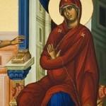 Die Verkündigung der Gottesgebärerin, 2. Abschnitt der Gottesmutterpreisungen