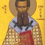 2. Fastensonntag, Sonntag des hl. Grigorios Palamas, Martyrerin Matrona von Thessaloniki