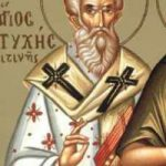 Evtychís, Melitiní, Elikonís Martyrerin