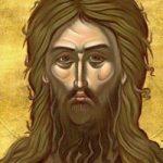 Geburt des Johannes des Täufers, dessen Mutter Elisabet