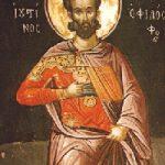 Justin, Philosoph und Martyrer