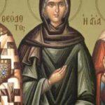 Martyrerpriester Theodotos von Ankara, Martyrerin Zinaís