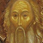 Sonntag der 318 Väter des 1. Ökumenischen Konzils