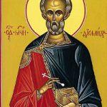 Das heilige Mandylion, Martyrer Diomidis, Timotheos von Evripos, Neumartyrer Stamatios