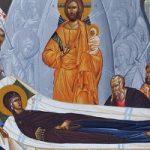 Festabschluss der Entschlafung der Allheiligen Gottesmutter, Martyrerpriester Eirinäos