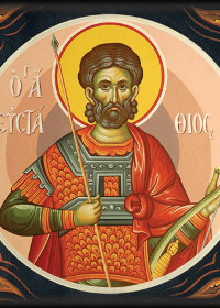 Großmartyrer Evstathios, Evstathios von Thessaloniki