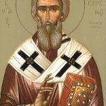Sonntag nach Kreuzerhöhung, Evmenios Bischof von Gortyna, Martyrerin Ariadni
