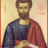 3. Lukassonntag (Witwe von Nain), Apostel Jakobos, Sohn des Alphaios