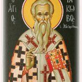 6. Lukassonntag (Gerasener), Apostel Jakobos, der Herrenbruder, Ignatios von Konstantinopel