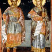 Großmartyrer Sergios und Bakchos, Martyrerpriester Polychronios, Johannes der Eremit