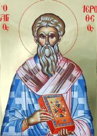 Hierotheos, Bischof von Athen