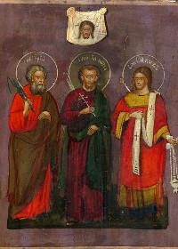 Martyrer und Bekenner Gourias, Samonas und Avivos
