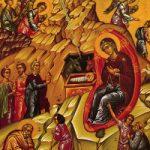 Mitfest der Allheiligen Gottesgebärerin, Efthimios von Sardis